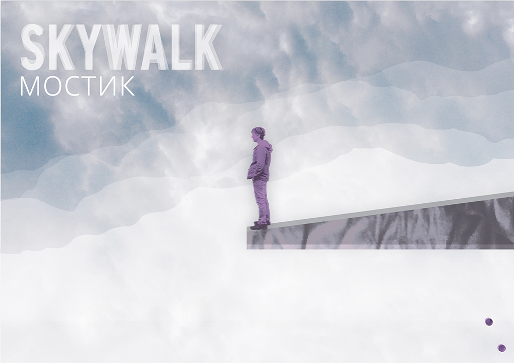 SKYWALK - visuel de Vincent Devillard